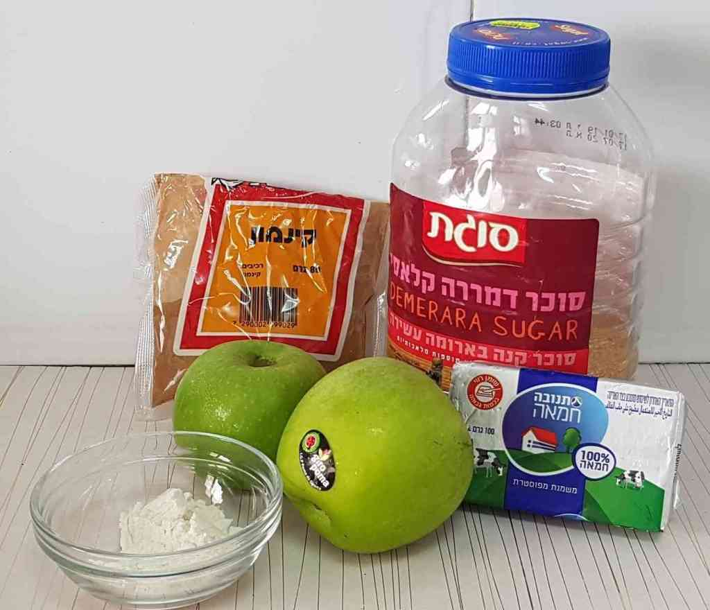 מתכון לעוגת תפוחים חלבית