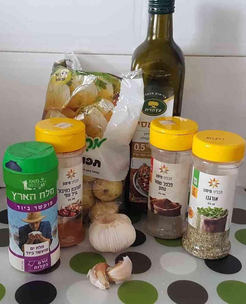 מתכון לחצאי תפוחי אדמה אפויים ופריכים בתנור