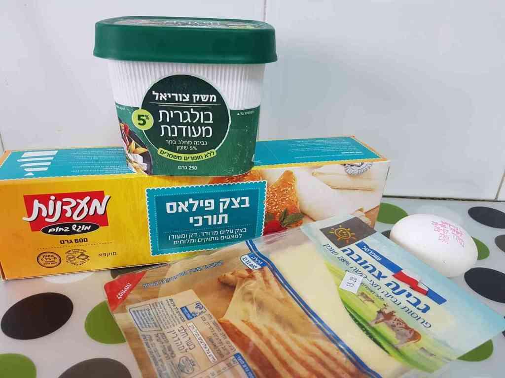מתכון לבורקס פילאס טורקי במילוי גבינות