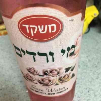 פאלודה מי ורדים קר ומרענן