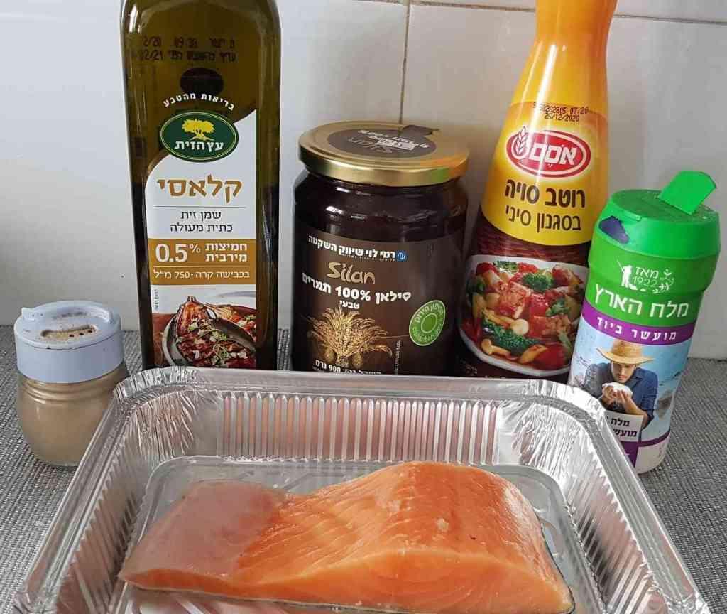 מתכון לדג סלומון אפוי  בתנור עם סויה וסילאן