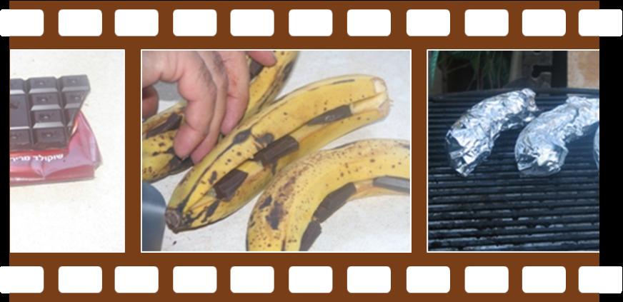 בננה ספליט בשלבים